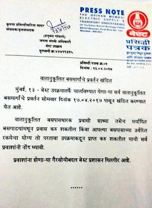 BEST Press Note suspending AC services
