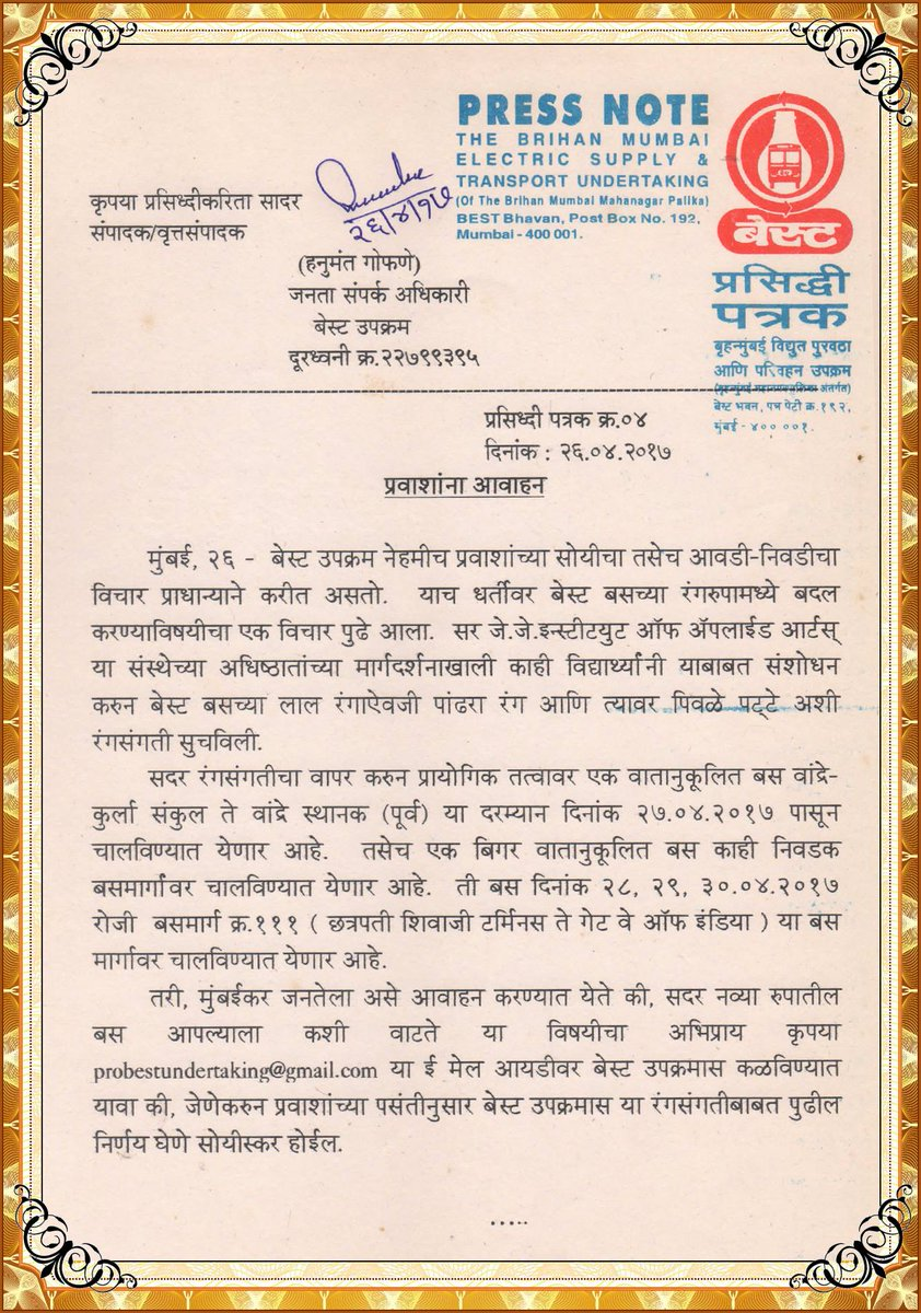 Press Note on New Colours
